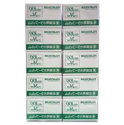 10 Rolls - FUJI Fujifilm FujiColor 100 ISO 35mm 24exp Indust