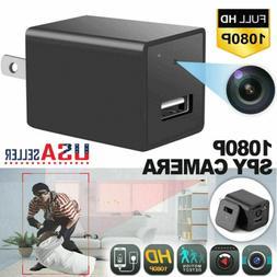 2020 New Hidden Camera USB Wall Charger HD 1080P Hidden Came
