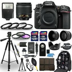 Nikon D7500 DSLR Camera + 18-55mm NIKKOR Lens + 30 Piece Acc