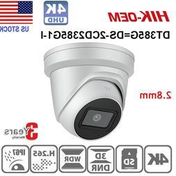 Hikvision 4K 8MP Security Camera OEM Darkfighter DS-2CD2385G